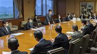 緊急事態宣言延長で福岡県、休業要請を継続 県内首長「明確な出口戦略を」