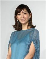楽天・松井投手と石橋杏奈さん夫妻に長女誕生