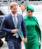 「王室離脱」英ヘンリー王子夫妻、8月に伝記出版 「自由を見いだして」