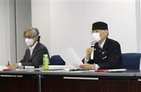 イベルメクチン治験へ 北里大、大村さん開発