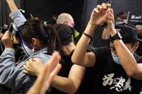 香港の違法デモ制圧を 中国政府が非難