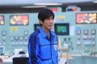 上映中断の映画「Fukushima50」、異例の動画配信 コロナ禍で決断