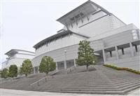 無観客オペラ、世界に反響 びわ湖ホールの挑戦