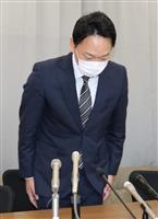 居住実態ない立民県議、資産報告を修正 埼玉
