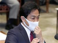国民・玉木代表「日本の産業・資産買いたたかれる」 外資規制訴え