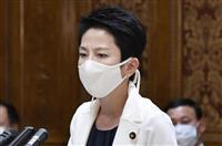 首相対応「順序おかしい」 緊急事態宣言延長で蓮舫氏