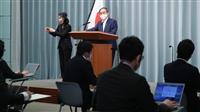 菅官房長官「日韓協力の良い例」 在インドの韓国女児搬送