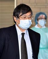 「PCR検査抑制は日本の恥」 山梨大・島田真路学長に聞く