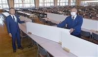 人気ラーメン店「一蘭」ヒント 手製仕切りを篠栗町の中学給食で考案、製作