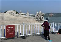 中国、5連休で延べ1・2億人が交通機関利用 前年比で半減