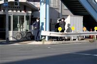 東京・小岩の中1ひき逃げ、容疑の男を逮捕