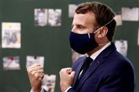 【パリの窓】マスク自慢