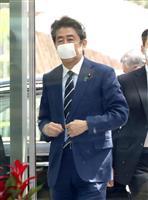 日米首脳電話会談 新型コロナ対策連携を確認