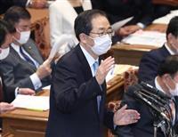 公明・斉藤幹事長、学生1人10万円を提言 萩生田文科相「早急に対応」