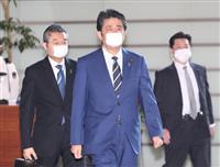 首相「スピード感が大切」与党、家賃補助で提言策定 最大300万円給付 新型コロナ