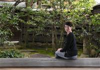 【一聞百見】コロナに負けへん 京町家は暮らしの文化を伝える「器」 公益財団法人奈良屋杉…