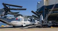陸自オスプレイ、岩国到着 6月下旬にも木更津配備へ