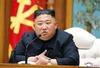金正恩氏が習氏に親書 コロナ防疫を称賛「中国の勝利を確信」