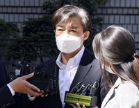 韓国前法相、無実を主張 職権乱用罪などで初公判