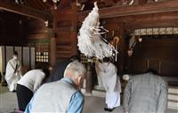 コロナ終息も祈願、和歌山市・竈山神社で「雄誥祭」
