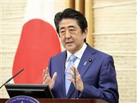【記者発】首相は自分の言葉で語れ 大阪社会部・牛島要平