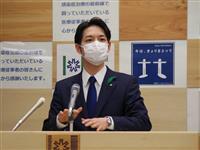 「第2波」拡大の北海道、25日ぶり感染者1桁でも安心できない理由