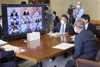 第2波回避へ越県自粛 九州知事会が共同で要請