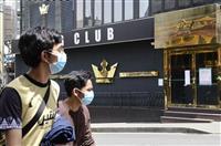 韓国で集団感染 クラブ店内でマスク着用せず 再び警戒感