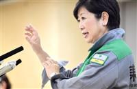 【花田紀凱の週刊誌ウオッチング】〈770〉コロナ禍と都知事選