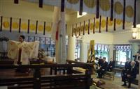 特攻隊員の冥福祈る 3密避け 福岡で慰霊顕彰祭
