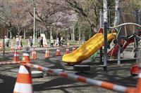 札幌で5人死亡、9人陽性 北海道の感染者947人に