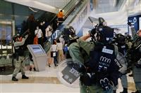 香港各地で抗議活動 今年は「国歌条例」で対立