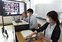 オンライン学習を試験運用 和歌山市立城東中