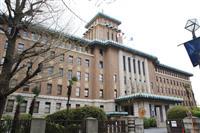 神奈川で豚熱ウイルス初確認 野生イノシシから検出
