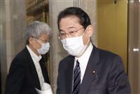 岸田自民政調会長、コロナ対策に4PTの設置指示