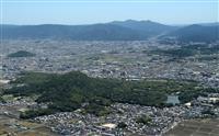 編纂1300年、疫病も伝える日本書紀の魅力
