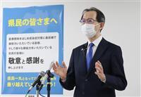 休業要請16日にも一部解除 福島県「総合的に判断」