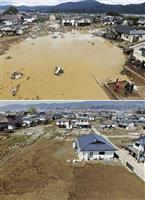 浸水の長野市役所支所が再開 千曲川決壊で被害