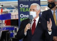 ペンス米副大統領、公務続行へ 副大統領報道官が感染も 新型コロナ