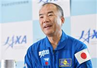 〈独自〉野口さん年内にも宇宙へ NASA幹部明かす 月面探査、日本人も
