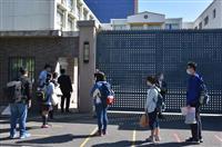 北京の日本人学校一部再開 上海ではディズニーランド開園
