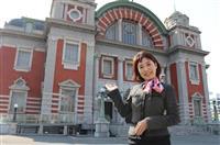大阪市中央公会堂にコンシェルジュ