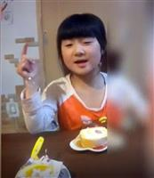 山梨で不明の小倉美咲さん8歳に 手掛かり探す母