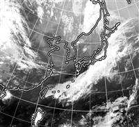 台風1号が発生 過去8番目の遅さ
