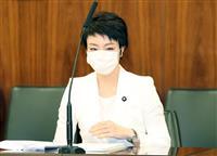秘書が公判中の河井案里氏「裁判の状況見ていきたい」