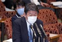 茂木外相、米通商代表とWTO改革で連携確認