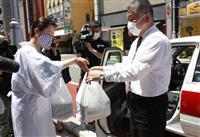 下関市「ごちタク」発車 テークアウトで飲食・タクシーを支援