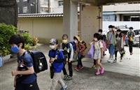 マスク姿で「おはよう」 長崎の小学校再開、児童ら笑顔