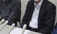タクシー運転手「コロナ解雇無効」 仙台地裁に仮処分申請