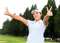 女子ツアー第16戦も中止 6月のニチレイゴルフ